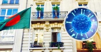 ফ্রান্সে বাংলাদেশ দূতাবাসের অতিউৎসাহী সিদ্ধান্ত! হতবাক কমিউনিটি