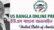 বার্মিংহাম বাংলা প্রেসক্লাবের সভাপতির ভাইয়ের মৃত্যুতে শোক