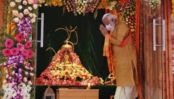 অযোধ্যায় রাম মন্দিরের ভিত্তিপ্রস্তর স্থাপন করলেন মোদি