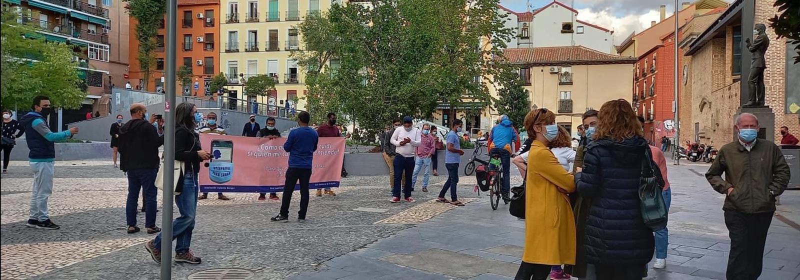 স্পেনে করোনা প্রতিরোধে পাঁচ দফা দাবিতে বিক্ষোভ সমাবেশ অনুষ্ঠিত