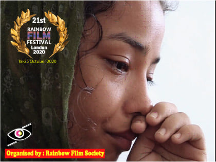 লন্ডনে ২১তম রেইনবো চলচ্চিত্র উৎসব শুরু হচ্ছে ১৮ অক্টোবর থেকে; থাকছেপুরষ্কার পর্ব
