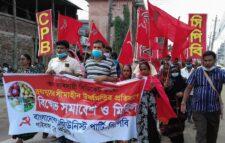 বানিজ্যমন্ত্রীর পদত্যাগ দাবি : গাইবান্ধায় কমিউনিস্ট পার্টির বিক্ষোভ