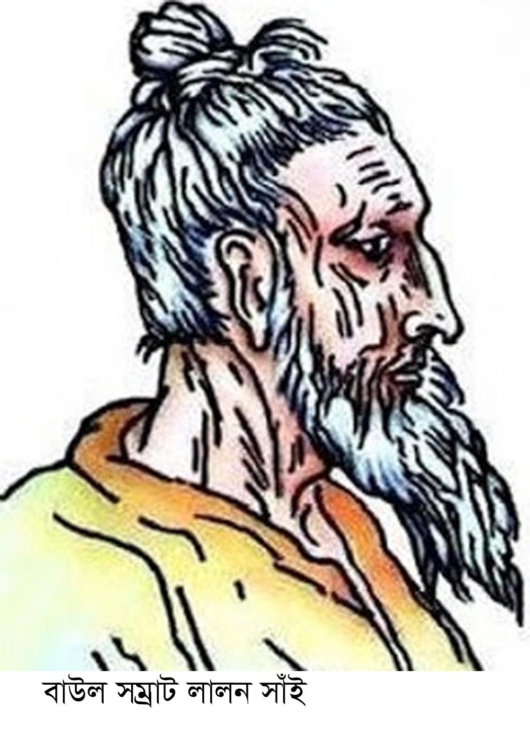 বাউল সম্রাট ফকির লালন শাহের অনুষ্ঠান স্থগিত