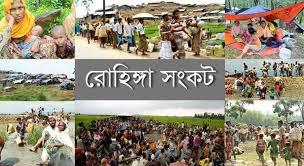 রোহিঙ্গা পরিস্থিতি: মিয়ানমারকে বিশ্বশক্তিগুলোকে চাপ দিতে হবে