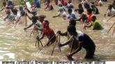 লালপুরে ঐতিহ্যবাহী মাছধরা উৎসব পালিত