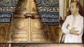 পবিত্র কাবা ঘরের দরজার নকশাকার মারা গেছেন