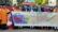 গৌরীপুর প্রেসক্লাবের ৪০তম প্রতিষ্ঠাবার্ষিকী পালিত