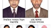 গৌরনদী প্রেসক্লাবের বিপ্লব সভাপতি, আলম সম্পাদক নির্বাচিত