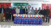 লোক কবি মকদ্দস উদাসীকে 'আহবাব স্বর্ণপদক' প্রদান