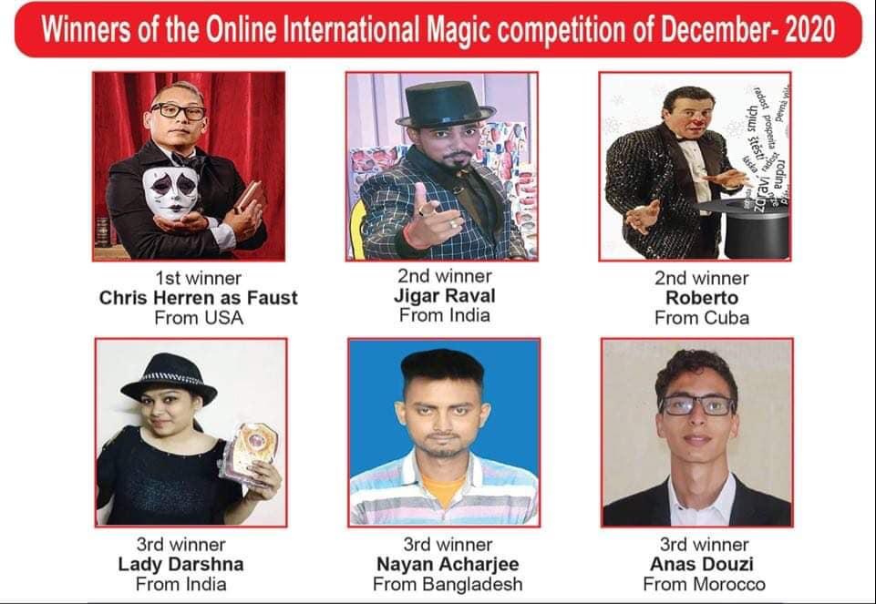 বিশ্ব ভার্চুয়াল জাদু প্রতিযোগিতা : ১ম আমেরিকা, ২য় ভারত এবং ৩য় বাংলাদেশ