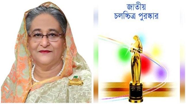 ১৭ জানুয়ারি ভার্চুয়ালে জাতীয় চলচ্চিত্র পুরস্কার দেবেন প্রধানমন্ত্রী