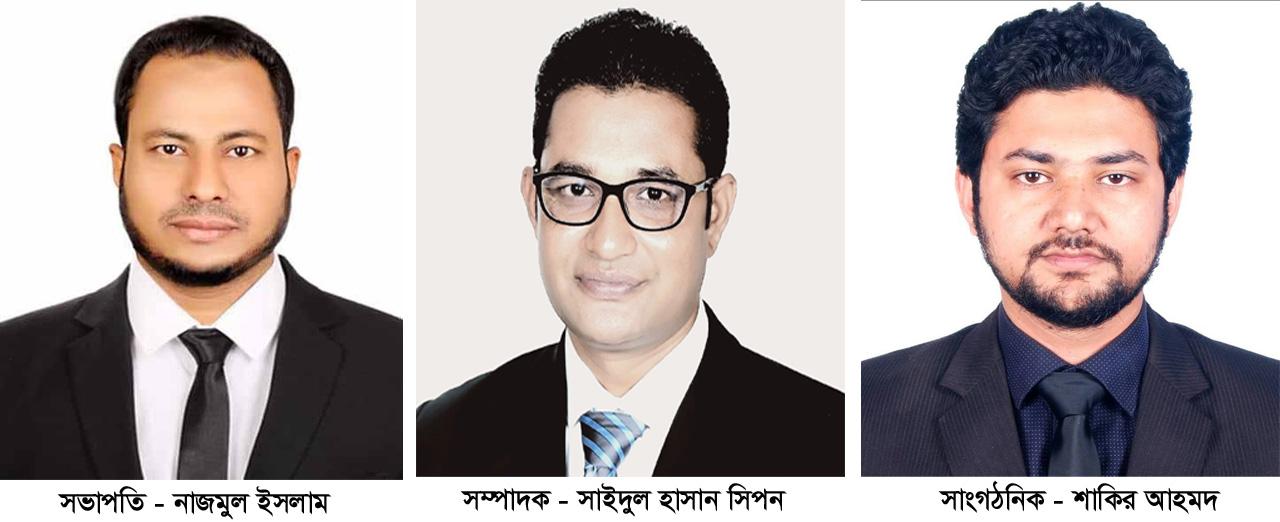 সাংবাদিক সমিতি কুলাউড়া ইউনিটের নতুন কমিটি গঠন: নাজমুল সভাপতি, সিপন সম্পাদক