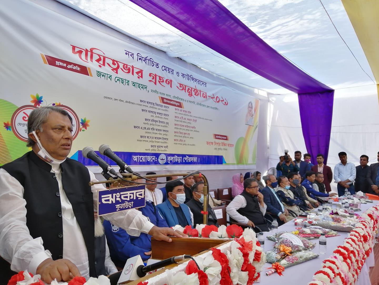 শেখ হাসিনা সরকারের উন্নয়ন হবে মেয়র সিপারের নেতৃত্বে : এমপি নেছার