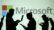 মাইক্রোসফটের সফটওয়্যার ত্রুটি, সুযোগ নিচ্ছে হ্যাকিং গ্রুপ