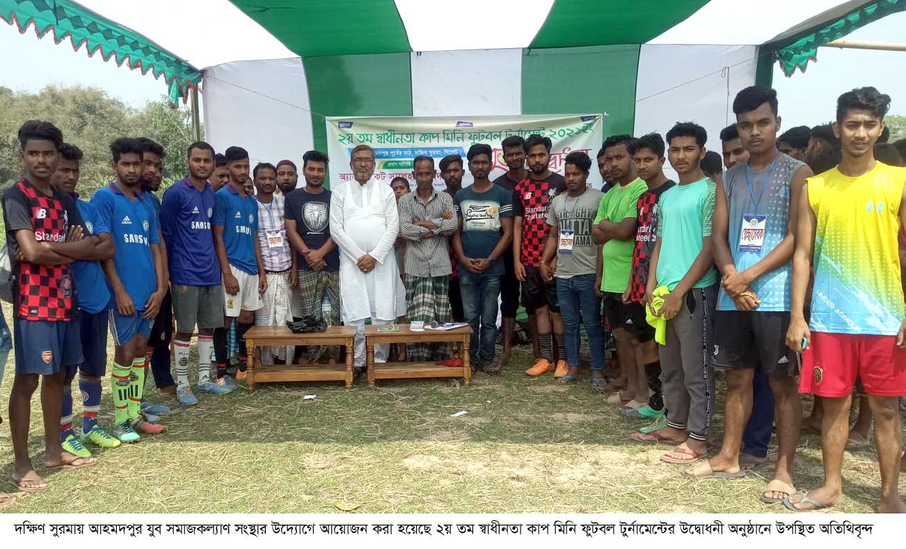 আহমদপুরে ২য় স্বাধীনতা কাপ মিনি ফুটবল টুর্নামেন্টের উদ্বোধন