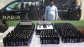 মধুখালীতে ৪৯১ বোতল ফেন্সিডিলসহ এক মাদক ব্যবসায়ী
