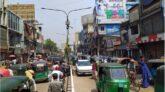 আগামী সোম ও মঙ্গলবার নিয়ে আছে শংকা