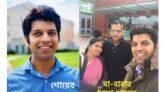 শাবিপ্রবির সহকারী অধ্যাপক শোয়েবের ডক্টরেট ডিগ্রী অর্জন : পরিকল্পনামন্ত্রীর অভিনন্দন