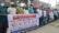 কুয়াকাটা পর্যটন নগরী খুলে দেওয়ার দাবীতে মানববন্ধন