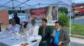 বিএনপি ওয়াশিংটন ডিসির ইফতার ও বেগম খালেদা জিয়ার রোগমুক্তির জন্য দোয়া মাহফিল