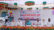 দেশটাকে নিজের ঘর মনে করে পরিষ্কার পরিচ্ছন্ন রাখতে হবে —মেহের আফরোজ চুমকি এমপি