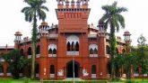 শতবর্ষে ঢাকা বিশ্ববিদ্যালয় : কালের সাক্ষী কার্জন হল