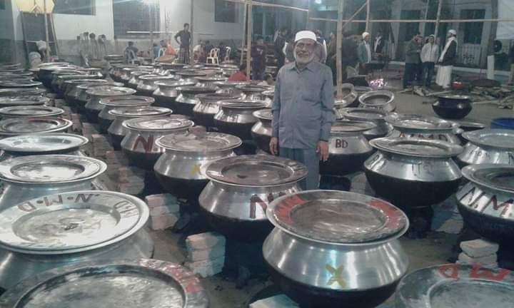 রন্ধনশিল্প বিকাশে মাস্টারশেফ হাজি মহম্মদ ফজলুর রহমান ক্যাটারিং'র ৪০ বছর