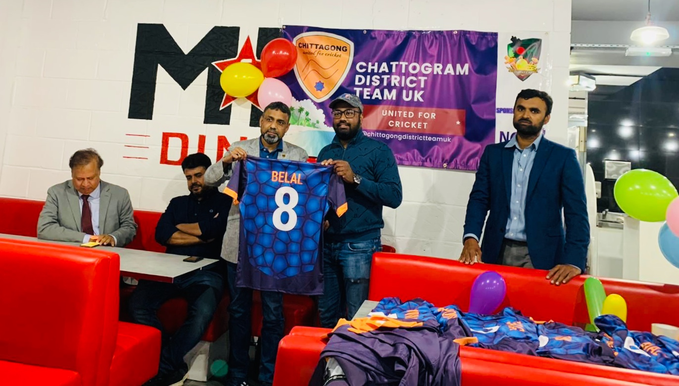 লন্ডনে ক্রিকেট টুর্নামেন্ট: চট্টগ্রাম ডিস্ট্রিক টিমের জার্সি উন্মোচন
