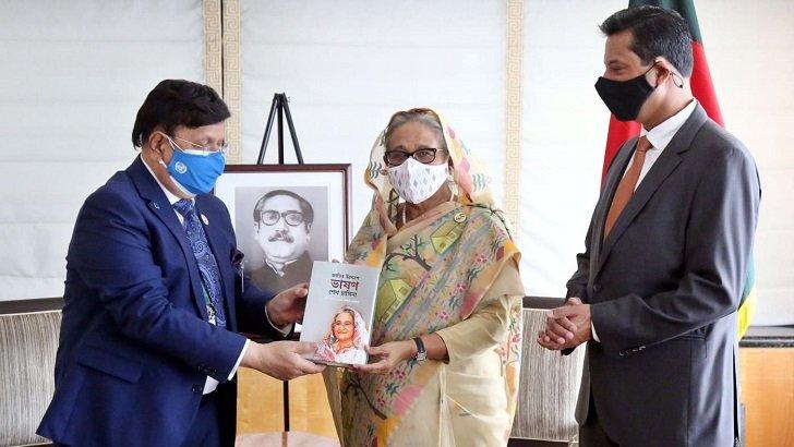 প্রধানমন্ত্রীর ভাষণের বিশ্লেষণ পররাষ্ট্রমন্ত্রীর নতুন বই 'জাতির উদ্দেশে ভাষণ: শেখ হাসিনা'